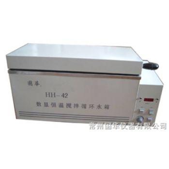 常州国华数显恒温搅拌循环水箱HH-42