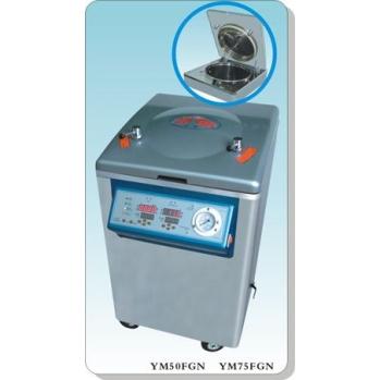 上海三申不锈钢立式电热蒸汽灭菌器YM75FGN