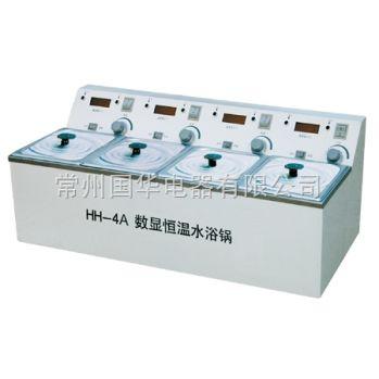 常州国华数显单控单列水浴锅HH-4A