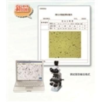 上海仪电物光(原上海精科物光)粉尘形貌分散度测试仪WKL-722
