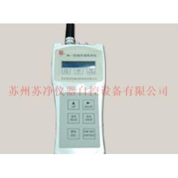 苏州苏净微环境检测仪WH-1