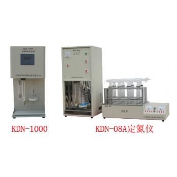 上海昕瑞定氮仪KDN-04D