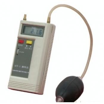 上海昕瑞SCY-1 测氧仪