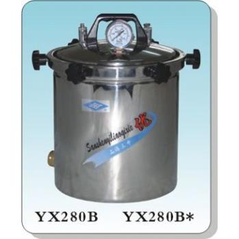 上海三申手提式灭菌器YX-280B