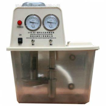 郑州长城科工贸循环水式多用真空泵SHB-IIIG