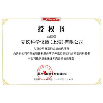 郑州长城科工贸三层玻璃反应釜GR-10 三层