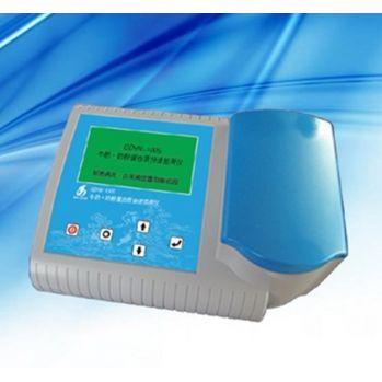 长春吉大小天鹅牛奶•奶粉蛋白质快速检测仪GDYN-100S(停产)