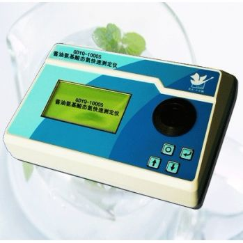 长春吉大小天鹅酱油氨基酸态氮快速测定仪GDYQ-1000S