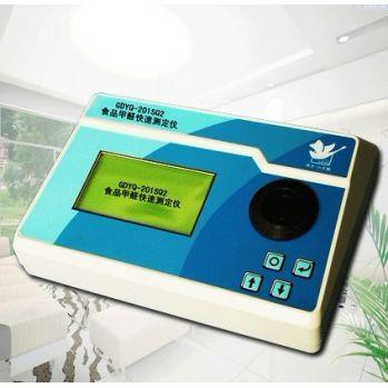 长春吉大小天鹅食品甲醛快速测定仪GDYQ-201SQ2