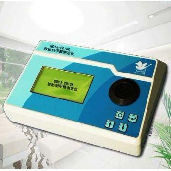 长春吉大小天鹅胶粘剂甲醛测定仪GDYJ-201SE