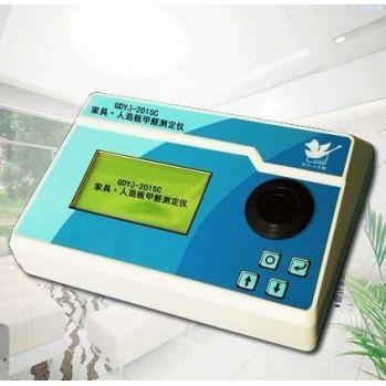 长春吉大小天鹅家具•人造板甲醛测定仪GDYJ-201SC