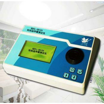 长春吉大小天鹅纺织品甲醛测定仪GDYJ-201SY