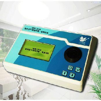 长春吉大小天鹅全自动室内空气现场甲醛•氨测定仪GDYK-201MG