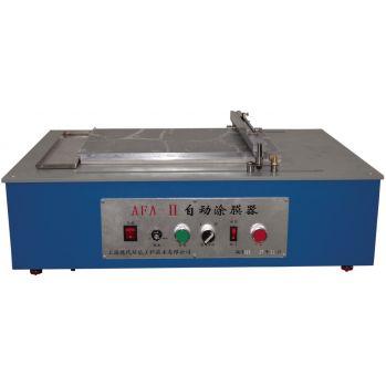 上海现代环境AFA-II 自动涂膜器(真空吸盘)