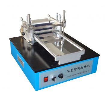 上海现代环境柔印油墨印刷打样机RYDJ