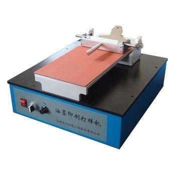 上海现代环境水性油墨印刷打样机 SYDJ