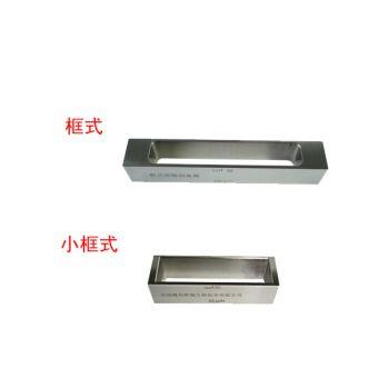 上海现代环境湿膜制备器(框式)SZQ