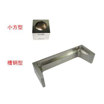 上海现代环境湿膜制备器(小方型和槽钢型)SZQ