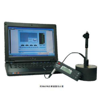 上海现代环境便携式硬度测试分析系统LHL500