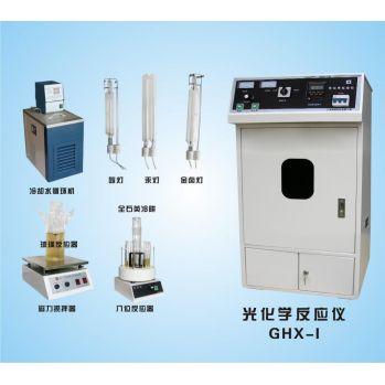 上海嘉鹏  光化学反应仪 GHX-I型系列