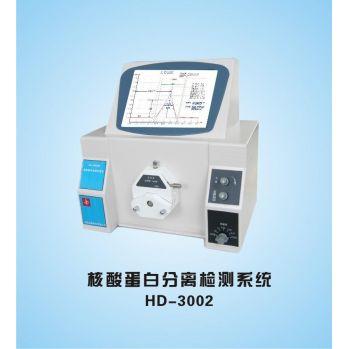 上海嘉鹏 电脑核酸蛋白层析系统 HD-3002