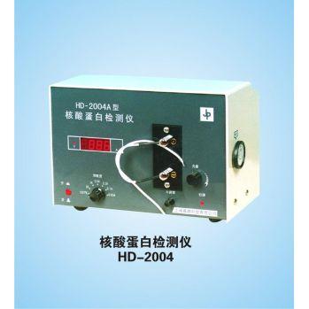 上海嘉鹏 核酸蛋白检测仪 HD-2004A型