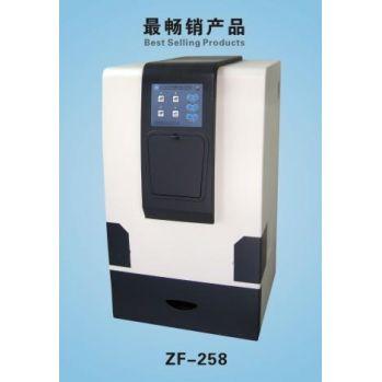 上海嘉鹏 全自动凝胶成像分析系统  ZF-258型