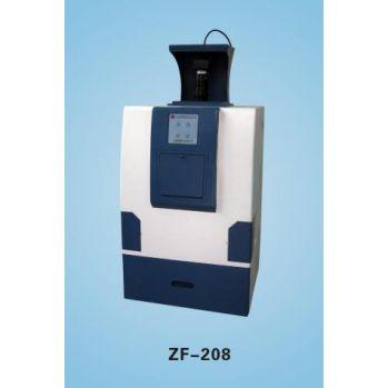 上海嘉鹏 半自动凝胶成像分析系统 ZF-208