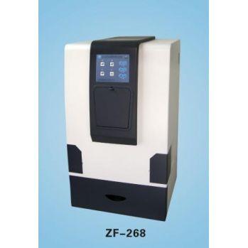 上海嘉鹏 全自动凝胶成像分析系统 ZF-268型