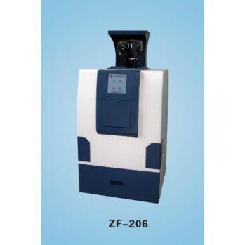 上海嘉鹏 凝胶成像分析系统(半自动)  ZF-206