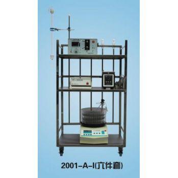 上海嘉鹏 自动液相色谱分离层析仪 2001-A-I