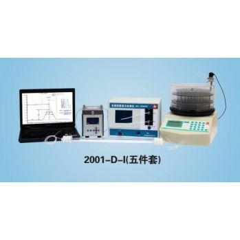 上海嘉鹏 自动液相色谱分离层析仪  2001-D-I