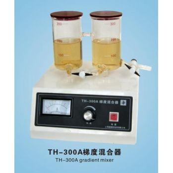 上海嘉鹏 梯度混合器 TH-1000A型(耐有机)