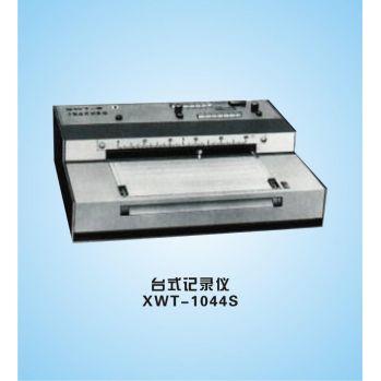 上海嘉鹏 台式记录仪 XWT-1044S型