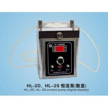 上海嘉鹏 恒流泵 HL-2D型