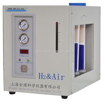 上海全浦 氢空一体机 QPHA-300II