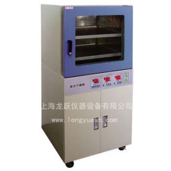 上海龙跃真空干燥箱BPZ系列