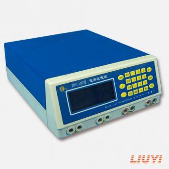 北京六一 电脑三恒多用电泳仪电源 YY-15D(P)型
