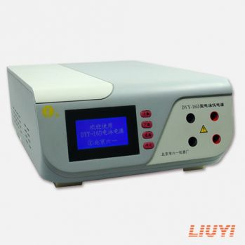 北京六一 电泳仪电源 DYY-16D型