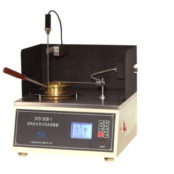 上海昌吉润滑油高温泡沫特性试验器SYD-0722-I