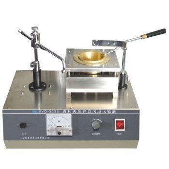 上海昌吉克利夫兰开口闪点试验器(2008标准)SYD-3536