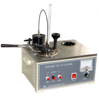 上海昌吉闭口闪点试验器(2008标准) SYD-261