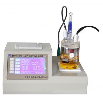 上海昌吉 石油产品微量水分试验器 SYD-2122C