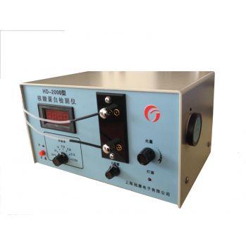 上海驰唐电脑紫外检测仪HD-9707