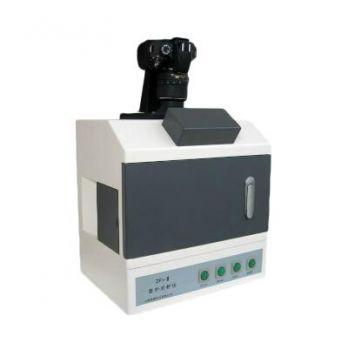 上海驰唐 暗箱式可见透射紫外反射仪 WFH-205B