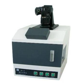上海驰唐高强度荧光增白剂检测仪ZF-100