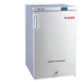 中科美菱-40℃超低温冷冻储存箱DW-FL135