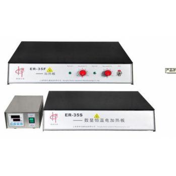 上海慧泰电热恒温加热板ERE-30S