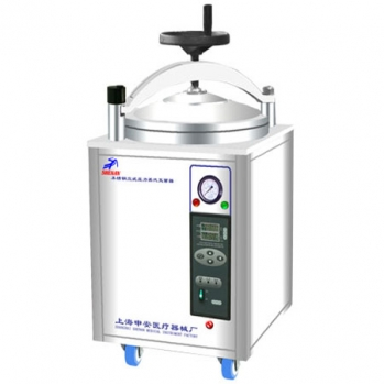 上海申安立式灭菌器LDZX-30KBS