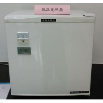 上海黄海低温药物光照试验仪LS-3000